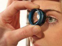 Капли для глаз Офтенсин