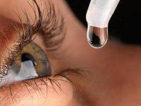 Капли для глаз Фенилефрин