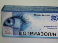 Глазные капли Тиотразолин