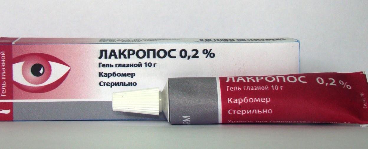 Гель Лакропос