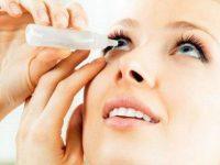 Капли для глаз Гентамицин-ферейн