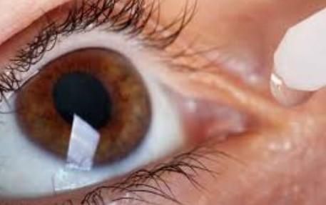 Антибиотик для глаз Гентамицин-ферейн