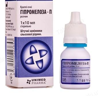 Гипромелоза-п калпи для глаз