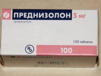 Таблетки Преднизолон
