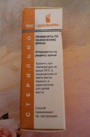 Глазные капли Левомицетин-диа
