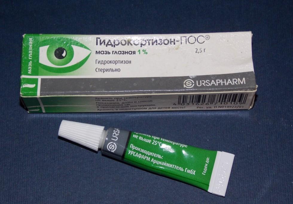 Особенности гидрокортизон-пос