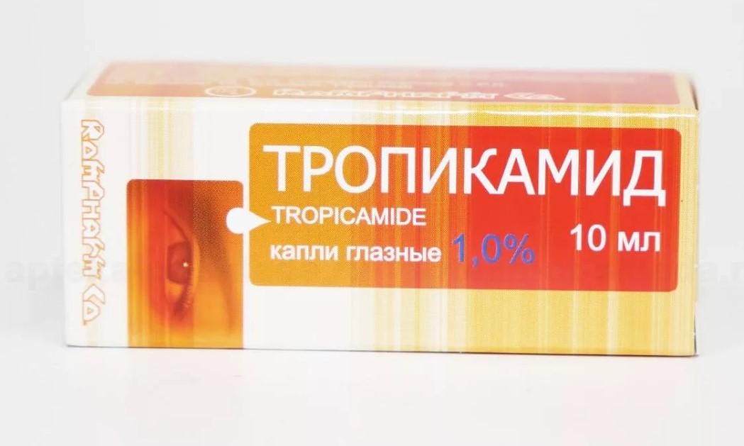 Тропикамид-солофарм 1,0%