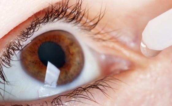 Глазные капли Оптибетол форма выпуска