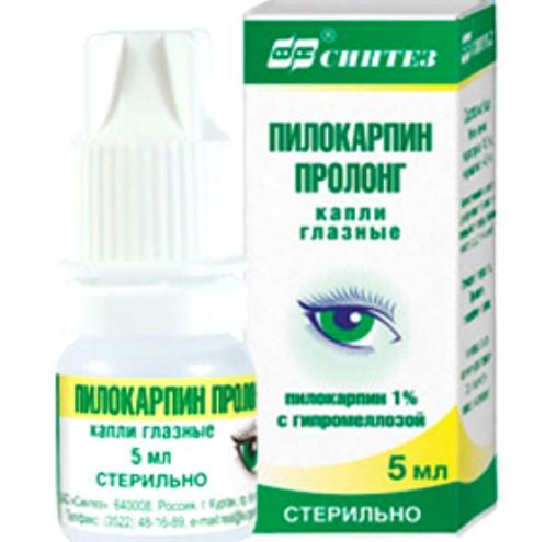 Пилокарпин пролонг против воспаления зрительного аппарата