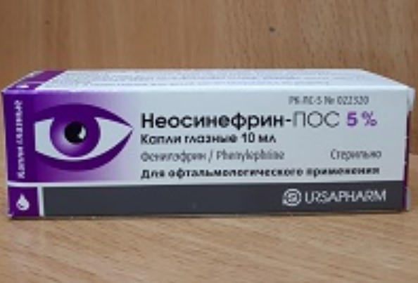 Капли для глаз Неосинефрин-пос форма выпуска