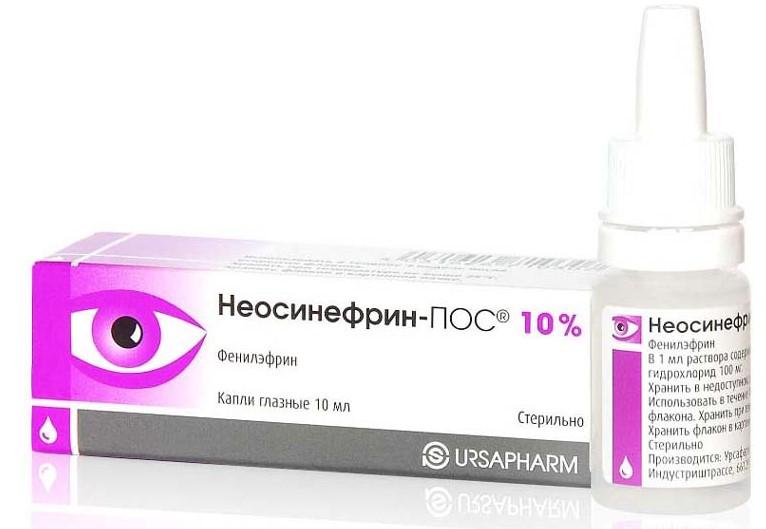 Неосинефрин-пос капли для улучшения зрения
