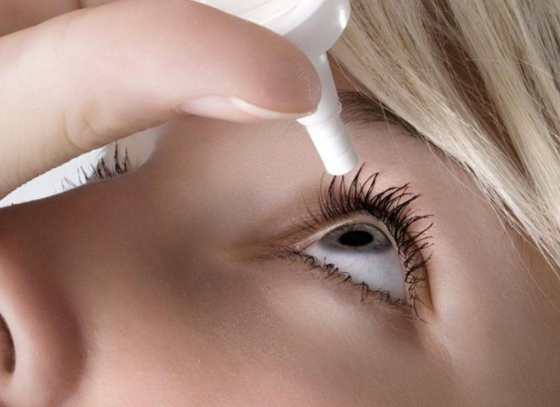 Капли для глаз Офтофеназол форма выпуска